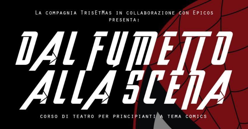Dal fumetto alla scena - In arrivo a Roma il corso di teatro ispirato al mondo delle nuvole 3