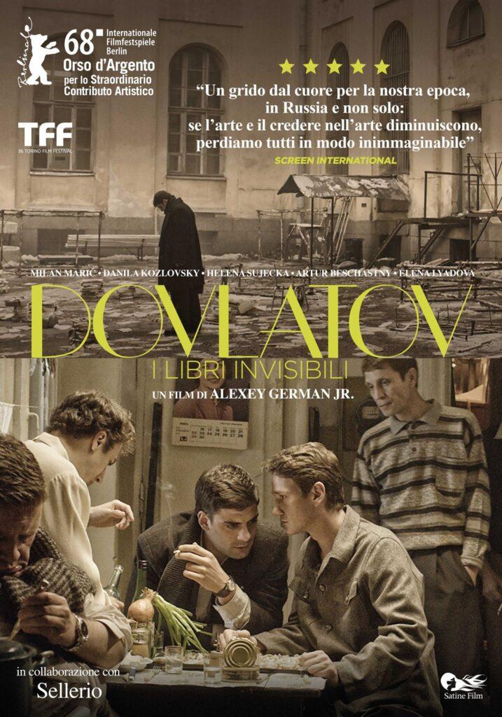 dovlatov poster film