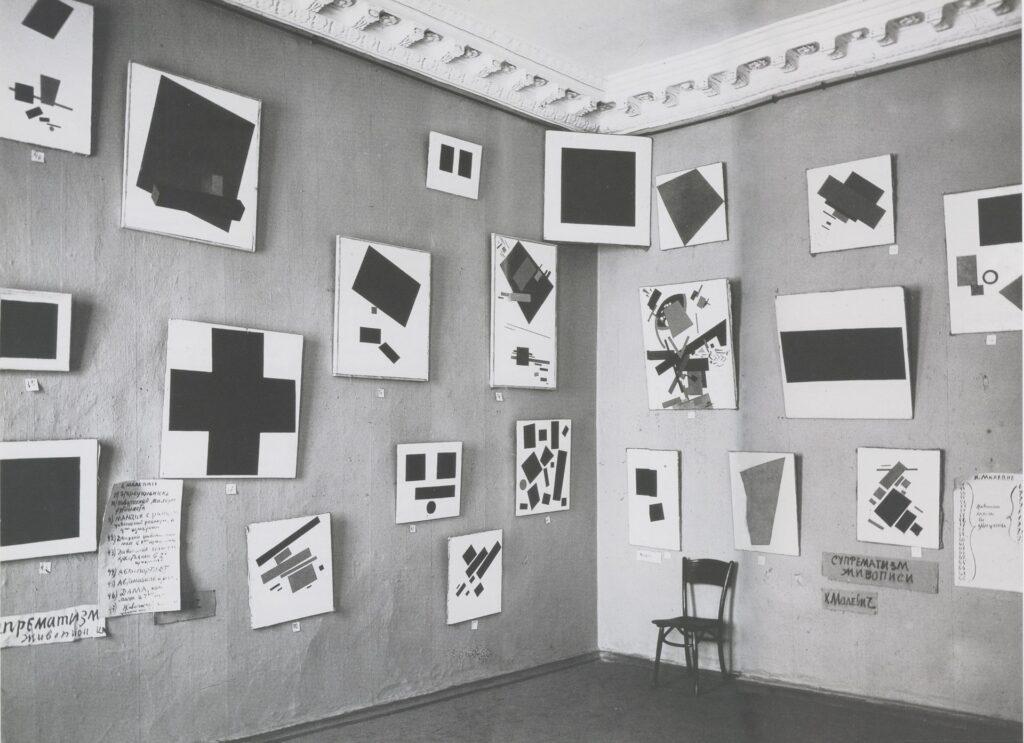 Kazimir Malevich: il fondatore del Suprematismo russo nel 1913 4