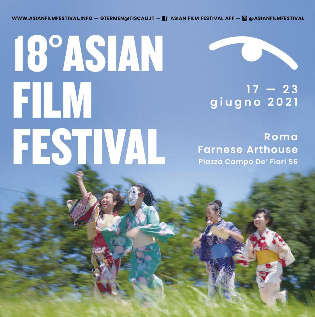 Asian Film Festival: il programma completo della 18° edizione